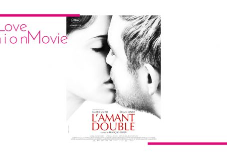 #WeLoveFashionMovie – Décembre : L'Amant Double